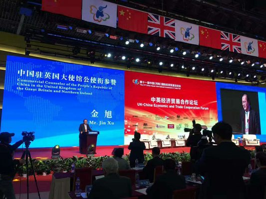 Consulate-Jin-Xus-speech-to-Conference-West-Land-Supply-Chain-Management