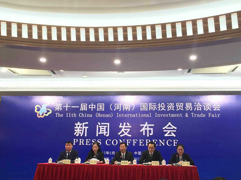 Trade-XL-Limited-At-11th-Henan-International-Investment-Conference-Trade-XL-Limited-International-Business-Builder